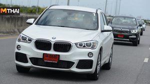 BMW Performance Motors พาลูกค้าเปิดประสบการณ์การขับขี่เส้นทางกรุงเทพฯ-อยุธยา