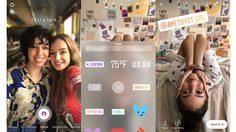 Instagram เพิ่มโหมดใหม่ Focus ถ่ายภาพพร้อมมี bokeh สวยๆ ใน Stories