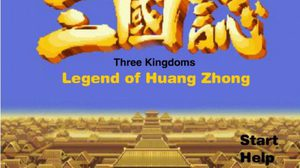เกมส์ต่อสู้ Three Kingdoms Legend of Huang Zongy