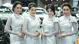 Motor Expo 2016 เริ่มต้นแล้ว พริตตี้ชุดไทย BRG งดงาม ดูแพง