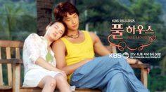 ซีรี่ย์เกาหลี Full House สะดุดรักนายซุปตาร์