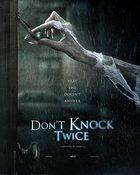 Don't Knock Twice เคาะสองที อย่าให้ผีเข้าบ้าน
