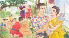 วิวัฒนาการอุปกรณ์เล่นน้ำในวันสงกรานต์
