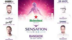 เทศกาลดนตรีปาร์ตี้สีขาว Heineken Presents Sensation Thailand ขาแดนซ์ห้ามพลาด!!! เจอกัน 29 กรกฎาคมนี้