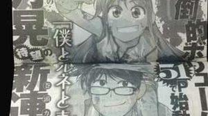 อาจารย์ โค ฟุมิซึกิ เปิดตัวการ์ตูนใหม่ Boku to Rune to Aoarashi!!