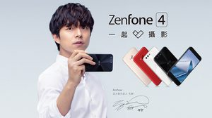 ASUS เปิดตัว Zenfone 4, Zenfone 4 Pro, Zenfone 4 Selfie และ Zenfone 4 Selfie Pro จัดเต็มกล้องคู่ทุกรุ่น