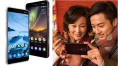 HMD ยืนยัน Nokia 6 2018 จะได้รับการอัพเดทเป็น Android 8 หลังวางขายแน่นอน