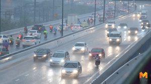 อุตุฯ ประกาศเตือนฉบับที่ 14 ทั่วไทยฝนตกหนักถึงหนักมาก ภาคใต้มีคลื่นลมแรง