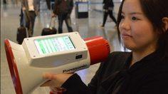 โดเรม่อน ต๊อนนนน โทรโข่งแปลภาษา Gadget ในฝันของนักท่องเที่ยว