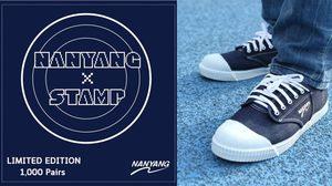 Nanyang X Stamp Limited Edition 2016 ผลิตมาเพียง 1,000 คู่เท่านั้น