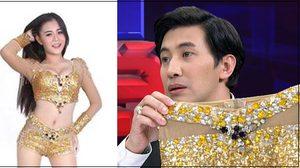 'ลำไย ไหทองคำ' โชว์กางเกงตัวปัญหา พร้อมน้อมรับคำติจากนายกฯ