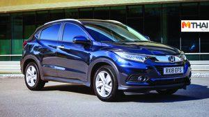 ส่อง Honda HR-V 2019 สเป็คยุโรป กับเครื่องยนต์เบนซิน 1.5 ลิตร