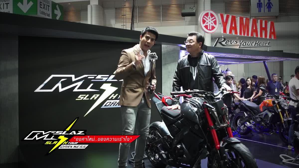 ยามาฮ่า (Yamaha) : Carlover