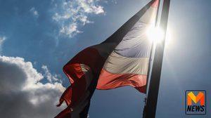วันพระราชทานธงชาติไทย วาระครบรอบ 100 ปี
