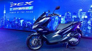 ็Honda เผย New Honda PCX Hybrid รถจักรยานยนต์ไฮบริด รุ่นแรกของโลกที่ใช้ แบตเตอรี่ลิเทียมไอออน