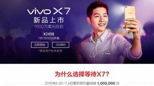 ทะลุเป้า!! Vivo X7 มียอดสั่งจองเครื่องแล้วกว่า 1 ล้านเครื่อง