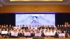CIBA จัดแข่งบัญชีตอบโจทย์ไทยแลนด์ 4.0