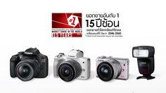 Canon ผงาด!! ครองแชมป์ส่วนแบ่งตลาดกล้องเปลี่ยนเลนส์ 15 ปีซ้อน