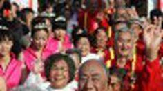 รักยืนยาว อาม่าอากงกว่า 100 คู่ฉลอง ครบรอบแต่งงาน 50 ปี!