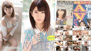 เปิดตัว AV Anri Sakaguchi ดาราสาว และ นางแบบ เธอยอมแก้ผ้าใช้หนี้