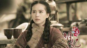 ซีรี่ย์จีน หยุนเสียนหมอหญิงวังจักรพรรดิ์ EP.31