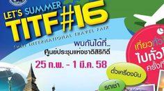 ชวนเที่ยวงาน เที่ยวทั่วไทยไปทั่วโลก ครั้งที่ 16