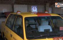 ญี่ปุ่นเร่งเพิ่มคนขับแท็กซี่ต่างชาติ