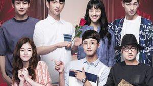 เรื่องย่อซีรีส์เกาหลี Magic School