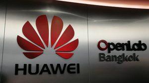 หัวเว่ย, Huawei OpenLab,