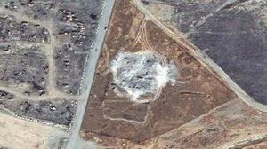พินาศ ! ไอเอส ทำลายวัดคริสต์ เก่าแก่ที่สุดในอิรัก อายุ 1,400 ปี