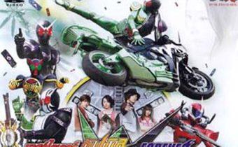 Kamen Rider W The Movie A to Z Memory of Fate มาสค์ไรเดอร์ดับเบิล เดอะมูฟวี่ ศึกล่าไกอาเมมโมรี่