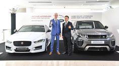 "INCHCAPE เปิดตัว ""Jaguar Land Rover Approved"" รถยนต์ จากัวร์ และ แลนด์โรเวอร์ มือสองผ่านการรับรองคุณภาพจากผู้แทนจำหน่ายอย่างเป็นทางการ"
