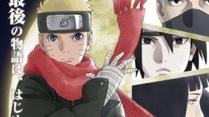ปล่อยออกมาแล้วกับตัวอย่างใหม่ของ The Last Naruto the Movie!!