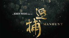 จอห์น วู รีเมก Manhunt! ภาพยนตร์แอคชั่นจากแดนปลาดิบ