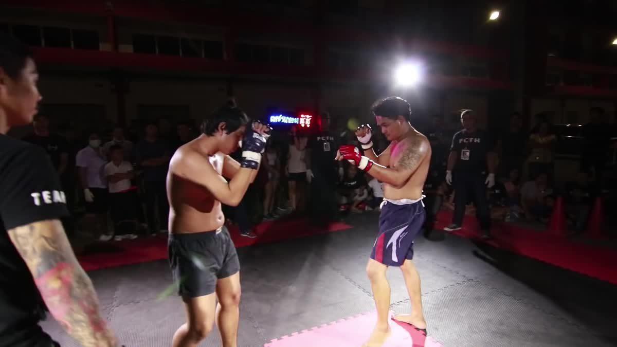 FIGHT CLUB THAILAND มังกรทอง ตั๊กกี้ ทรโขง x อู๋ มือยำพระนคร คู่ที่ 175