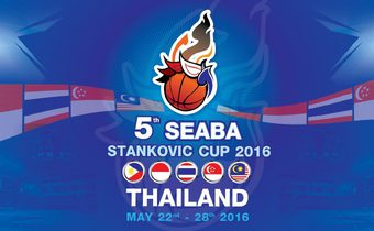 "ถ่ายทอดสด Basketball ""5th SEABA Stankovic Cup Thailand 2016"""