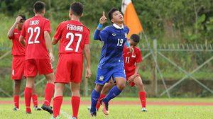 ช้างศึกตกมัน! U14ไทยโหดถล่มสิงคโปร์ขาดลอย10-1
