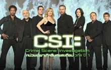 CSI : Crime Scene Investigation หน่วยเฉพาะกิจสืบศพสะเทือนเวกัส ปี 1