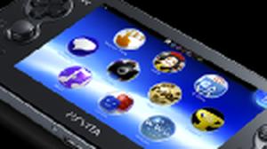 PS Vita คุ้มค่ากับการซื้อมาเล่นหรือไม่