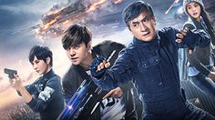 รีวิว Bleeding Steel โคตรใหญ่ฟัดเหล็ก