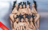 เปิดตัว 9 กระต่ายสาวสุดเซ็กซี่ Bunny 2017 ในนิตยสาร PLAYBOY เดือนมกราคม