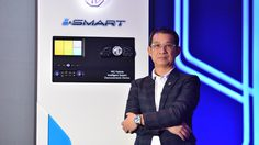 MG เปิดตัวระบบอัจฉริยะ i-SMART ก้าวสู่นวัตกรรมแห่งอนาคต