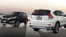 New CR-V Special Edition SUV สุดหรูกับราคาเริ่มต้น 1.417 ล้าน