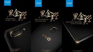 อย่างหรู!! Vivo X20 ปล่อยสีใหม่ โดยใช้สีดำและสีทอง