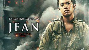 เผยภาพข้อมูลคนแสดง Attack On Titan แล้ว!!
