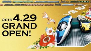 เที่ยวเกียวโต ชมพิพิธภัณฑ์รถไฟ 'Kyoto Railway Museum' อดีต-ปัจจุบันมากถึง 53 ขบวน!