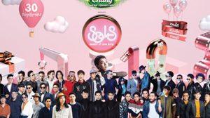 ฉลองหนึ่งทศวรรษกับเทศกาลดนตรีรัก Season of Love Song Music Festival ครั้งที่ 10