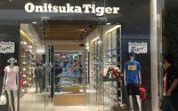 Onitsuka Tiger Central Embassy