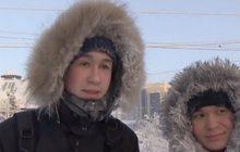 รัสเซียหนาวจัด อุณหภูมิติดลบ 65 องศา