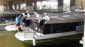 เผยโฉม! เรือโดยสารใหม่คลองภาษีเจริญ มี WIFI ฟรี เริ่มวิ่ง 1 เม.ย.นี้